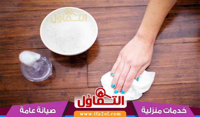 نصائح عن طرق تنظيف الاثاث الخشبي وتلميعه بالخل وتنظيفه منن الغبار أو الدهون