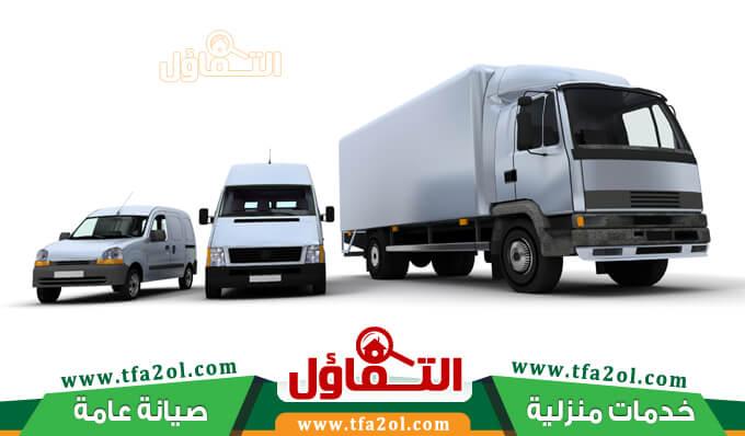 دينا نقل عفش بالاحساء - سيارة حديثة ومجهزة لنقل الاثاث والمحافظة عليه في آمان تام