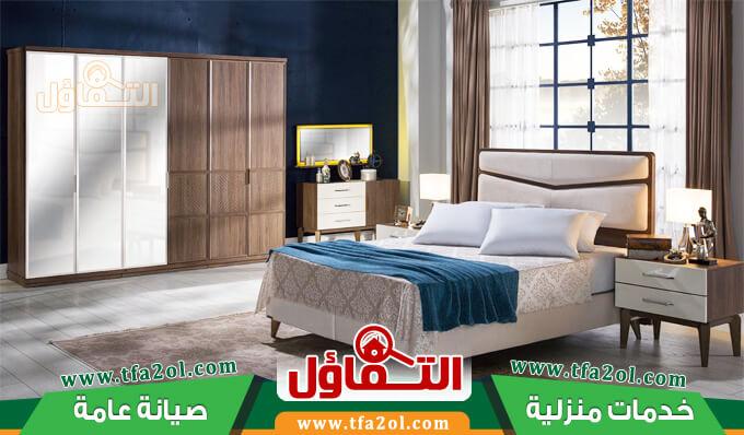 غرف نوم مستعمله للبيع بالدمام في التفاؤل من أفضل شركة شراء الاثاث المستعمل في الدمام والشرقية