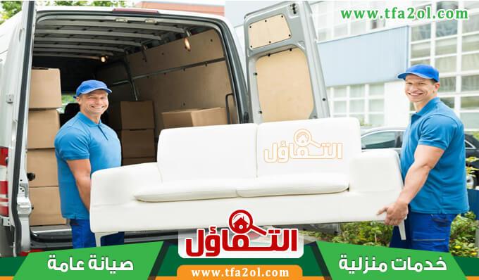 نقل عفش من الدمام الى نجران وكل مدن المنطقة الجنوبية بسعر زهيد وبسيارات نقل اثاث حديثة
