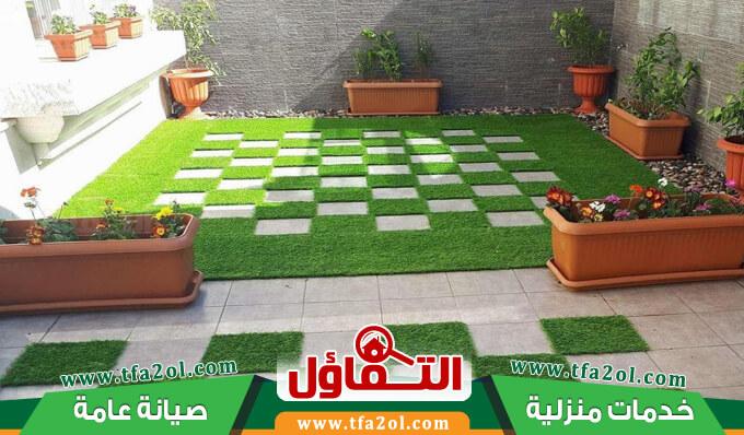شركة تنسيق حدائق بالظهران تقدم خدمات تجميل الحدائق وتنسيقها بتوفير أجمل النباتات والديكورات