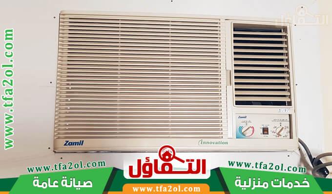 شراء مكيفات مستعملة شرق الرياض مقابل أعلى سعر نشتري المكيفات المستعملة الرياض بأي نوع