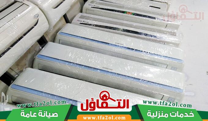 شراء مكيفات مستعملة جنوب الرياض بأسعار مثالية نشتري مكيفات سبليت مستعمل وكل أنواع المكيفات