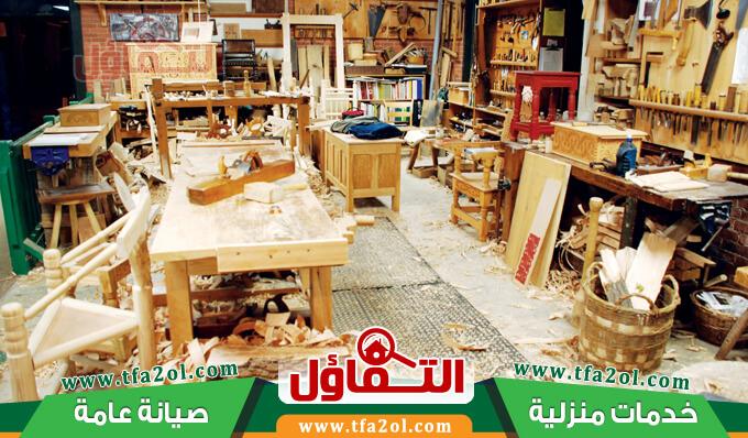 منجرة بجدة هي المكان الأمثل للحصول على أقوى وأجمل منتجات الأخشاب مع خدمات افضل نجار بجدة