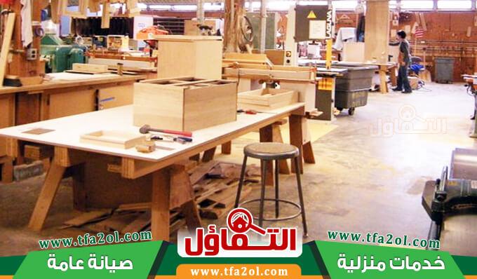 منجرة خشب بجدة متخصصة في تصنيع جميع منتجات الأخشاب من اثاث وابواب وديكورات بأقل الأسعار