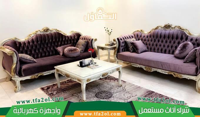 شراء اثاث مستعمل حي الياسمين خدمة من محلات شراء الاثاث المستعمل حي الياسمين الرياض
