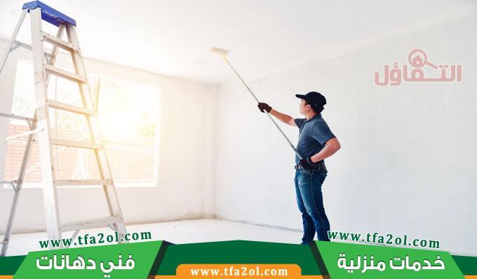 دهان جده ممتاز في اعمال الدهان والأسقف وتركيب ورق الجدران - افضل معلم بويه وسعر مناسب