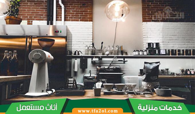 شراء ادوات كوفي شوب بالرياض وأفضل أسعار شراء مستلزمات كوفي شوب في الرياض