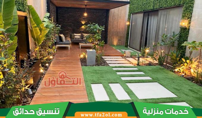 شركة تنسيق حدائق بالمدينة المنورة تمتلك افضل منسق حدائق وتركيب عشب صناعي وتصميم شلالات ونوافير