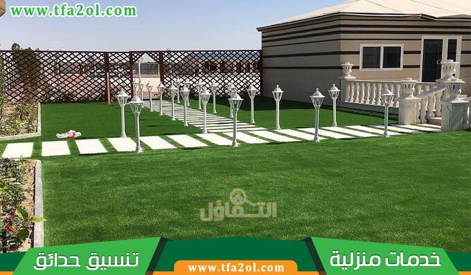 تركيب عشب صناعي جدة للإيجار 00201009425922 أفضل اسعار بيع النجيلة الصناعية في جده